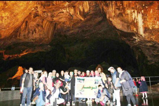 غار علیصدر ، گنجنامه