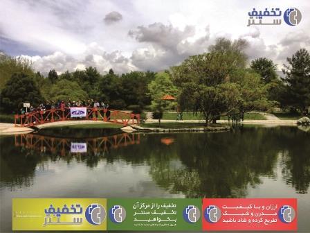 جشنواره گلاب گیری در باغ گیاهشناسی ملی ایران