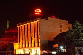 تور وان ترکیه - هتل هالدی تورهای خارجی