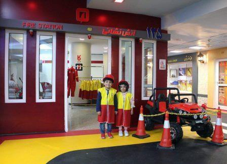 تخفیف شهر مشاغل کودکان - کاربازیا
